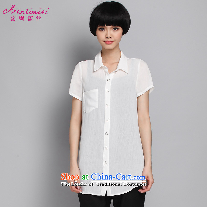 Golden Harvest large population honey economy women for summer to intensify the Korean version of the new 2015 thick snow woven shirts, sister?1357?large white code 4XL around 922.747 175