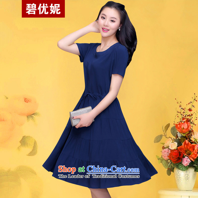 Optimize Connie 2015 Korea Pik version to the xl Women's Summer thick MM loose video in thin long skirt cake skirt BW2017 Navy 4XL recommendations 175-190 catty