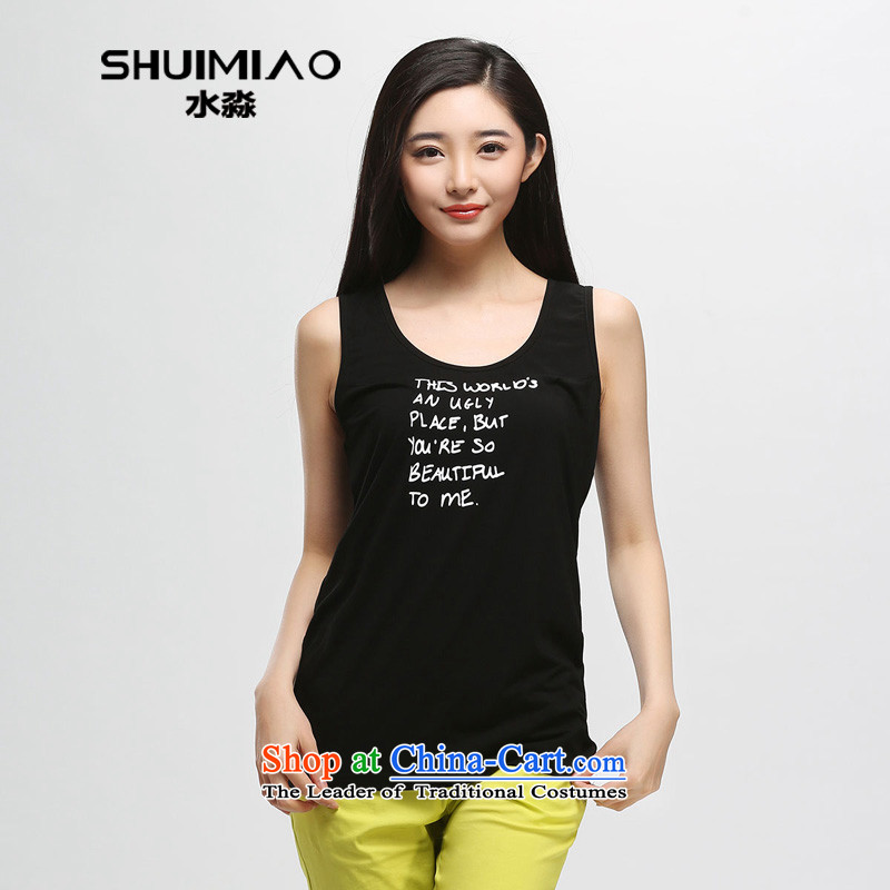 In the summer of 2015 by water new mm thick modal forming the elastic back small CAMI S15XA4730 carbon black燣