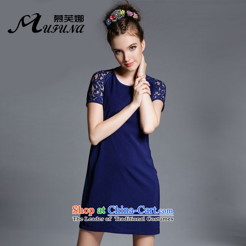 Improving access three big code women 2015 Summer new thick mm200 catty video thin to xl dresses embroidery lace forming the skirt 1880 large blue code XXL