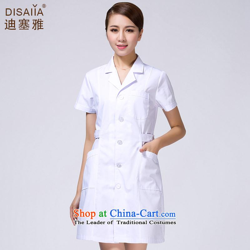 Ducept Nga short-sleeved summer new women's white gowns Sau San internship nurse uniform clothing white suit licensed pharmacies Lumbar - FemaleM