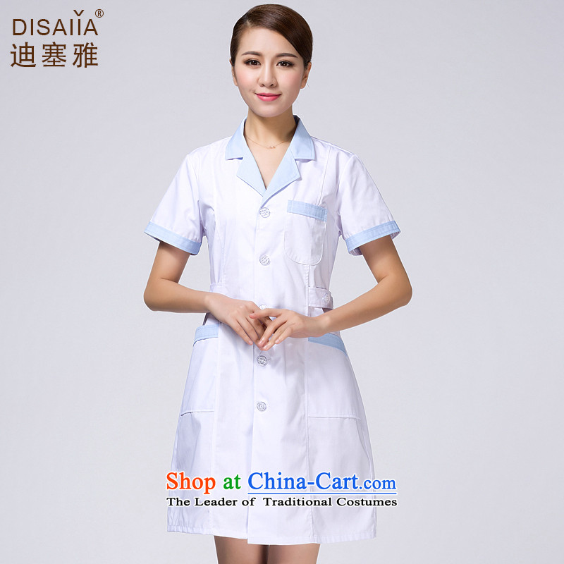 Ducept Nga summer internship women nurse uniform white gowns Sau San pharmacies workwear white blue collar short-Sleeve - Female燤