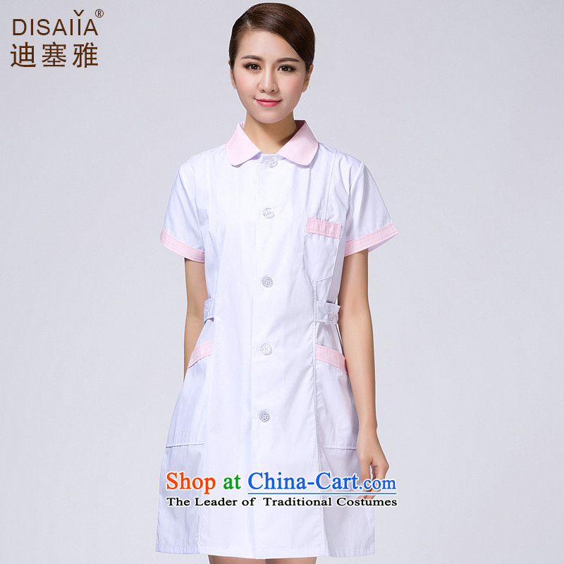 Ducept Nga new summer for women white gowns pharmacies workwear pink collar interns nurse uniform white powder collar - Women燲XL