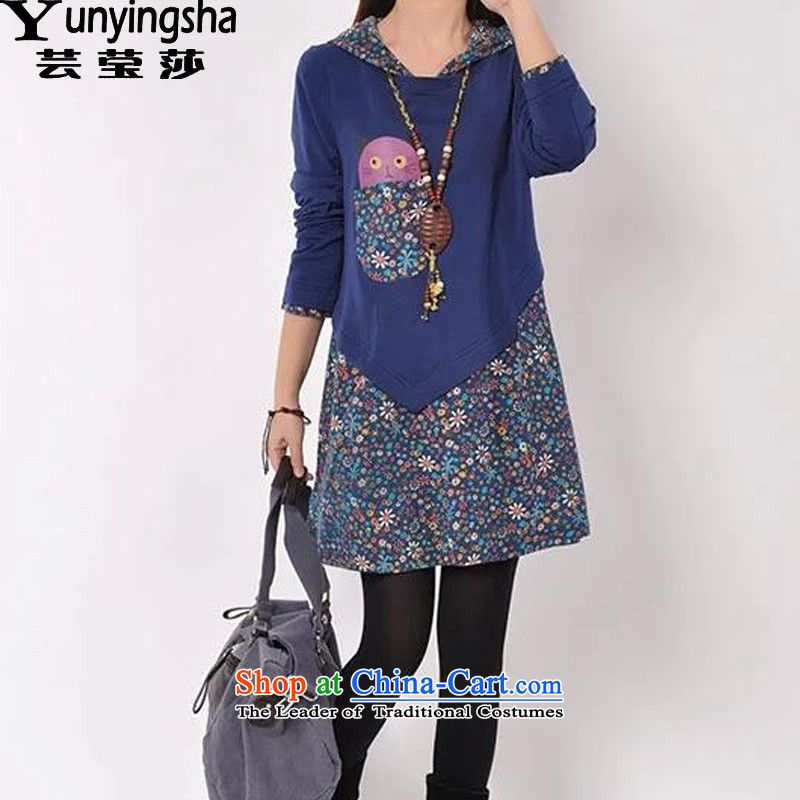 Yun-ying Windsor thick MM2015 autumn in new boxed long larger women's long-sleeved T-shirt women 9620 Navy燤