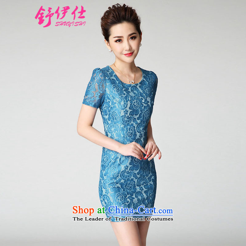 Schui Sze autumn and winter new high-end middle-aged ladies wear skirts Sau San video thin young mother extra graphics temperament clothes stylish large banquet women's skyblue燣