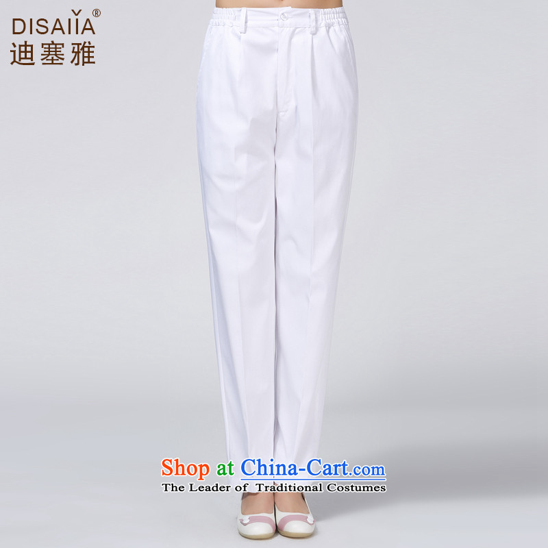 Ducept Nga winter clothing nurses work pants elastic white pants waist nurse uniform white trousers package mail white doctors thick聽M