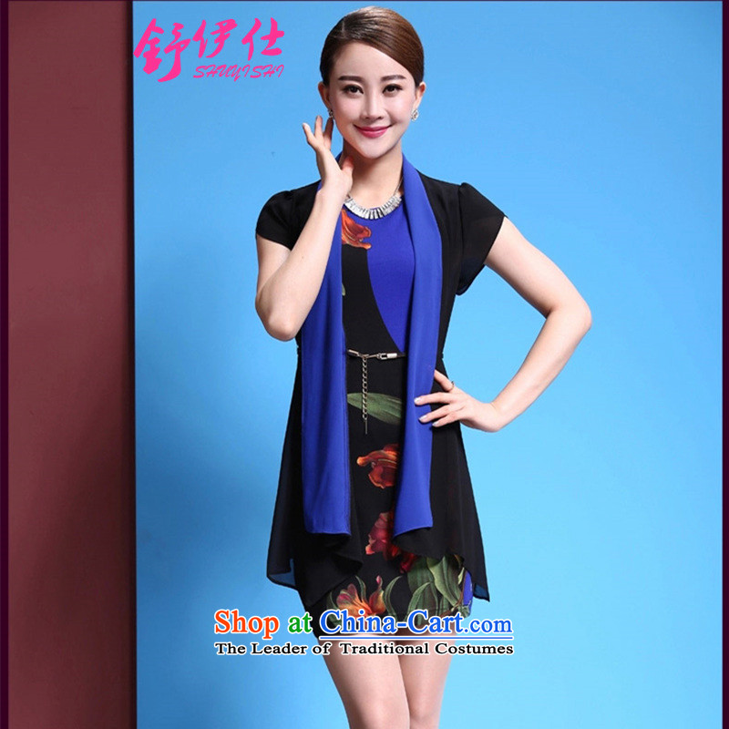 Schui Sze Summer High-end Suit Large Character     code short-sleeved timelessly elegant stylish load to the mother dresses vest two kits banquet party Cardigan Yi Po blue燲XL