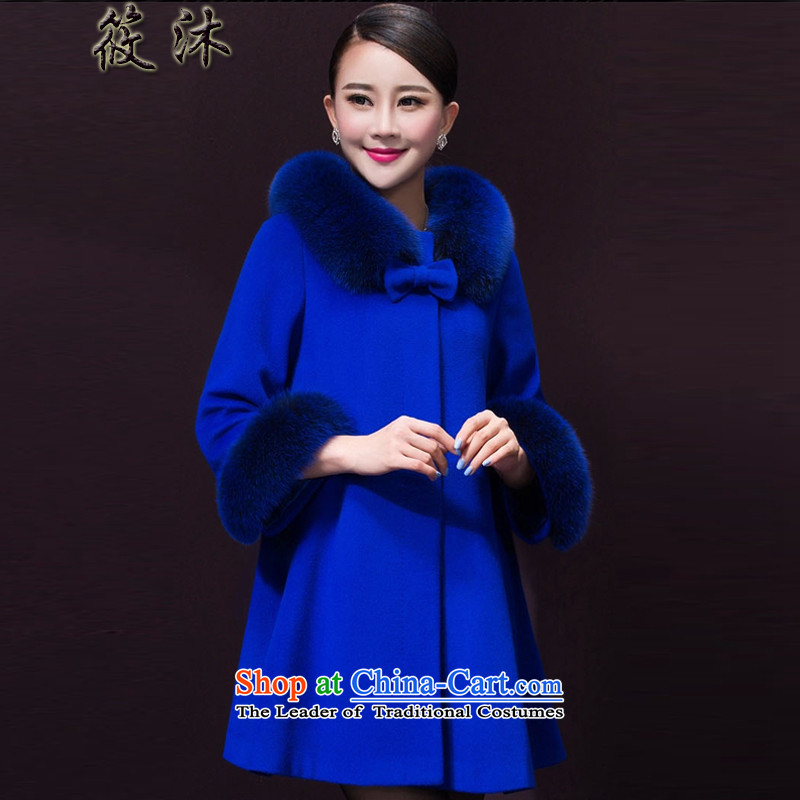 Shinu bathing in the medium to long term, female Korean windbreaker thick sister autumn and winter on women new MOM pack to Sau San xl gross? a jacket coat female blue 3XL Q5