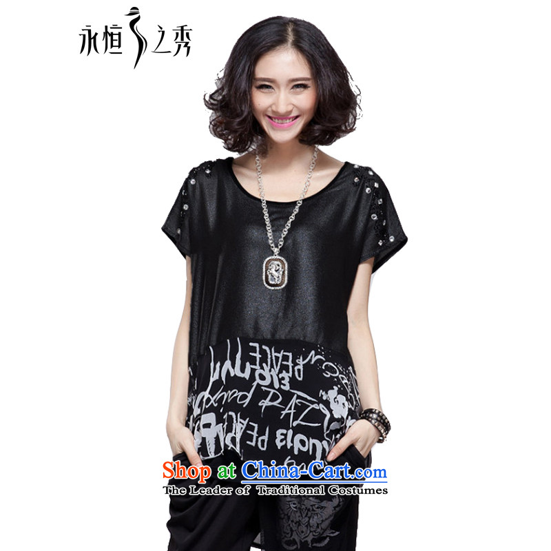 The Eternal-soo to xl female chiffon shirt thick sister 2015 Summer new product expertise, Hin thick mm thin, long loose stamp in false two t-shirts are small black (125-150 code can penetrate the burden)