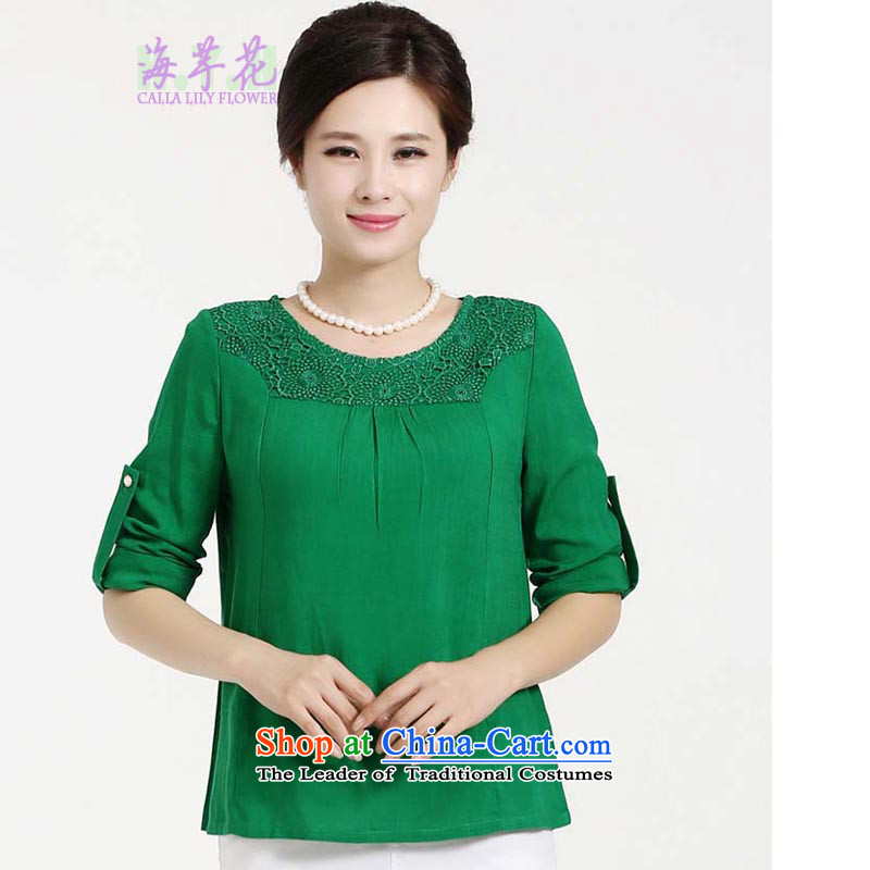The sea route to spend a new summer of leisure facilities available round-neck collar version of a field-sleeved very attractive large T-shirt 5A4723 jade2XL