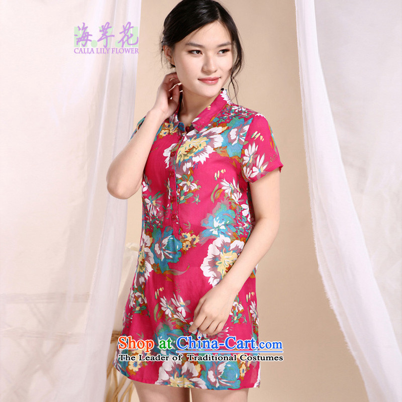 The sea route to spend pure cotton sand washing the new stamp in long large semi-sleeveless shirt 5KFS Red�L