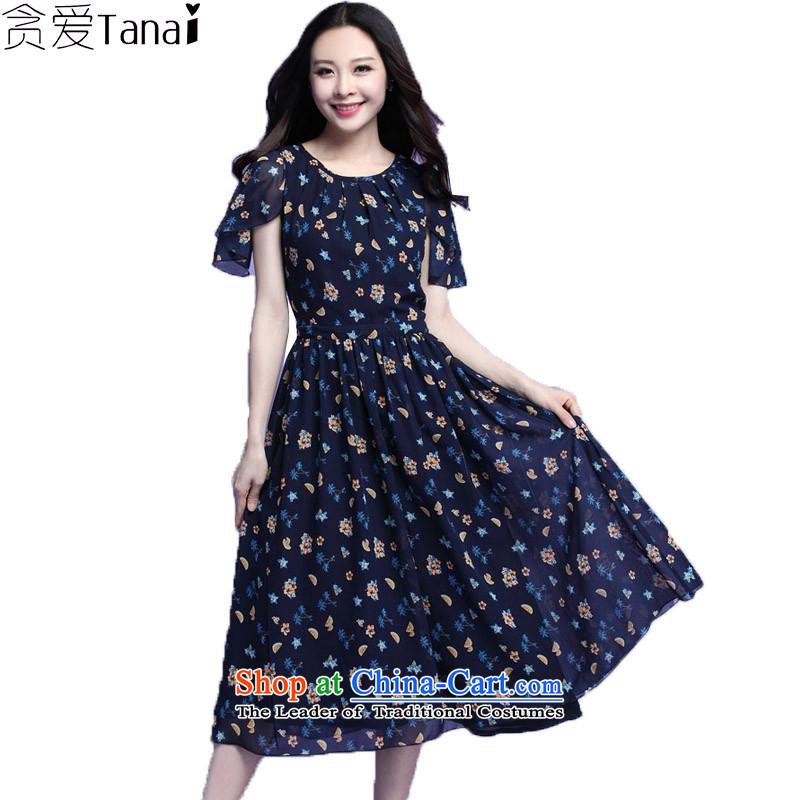 Indulge larger women's summer short-sleeved chiffon dresses saika thick mm Long skirts, 3709th blue燲XL