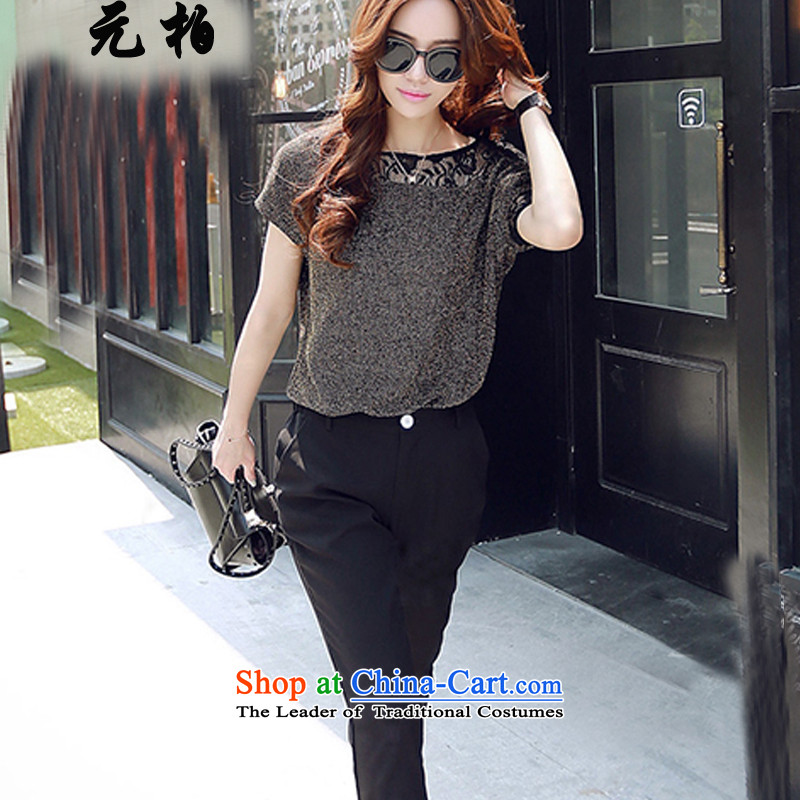 In the new Europe and the Summer Park large relaxd dress lace two kits thick MM THIN + black trousers graphics 1519 4XL around 922.747 paragraphs 165-175 under