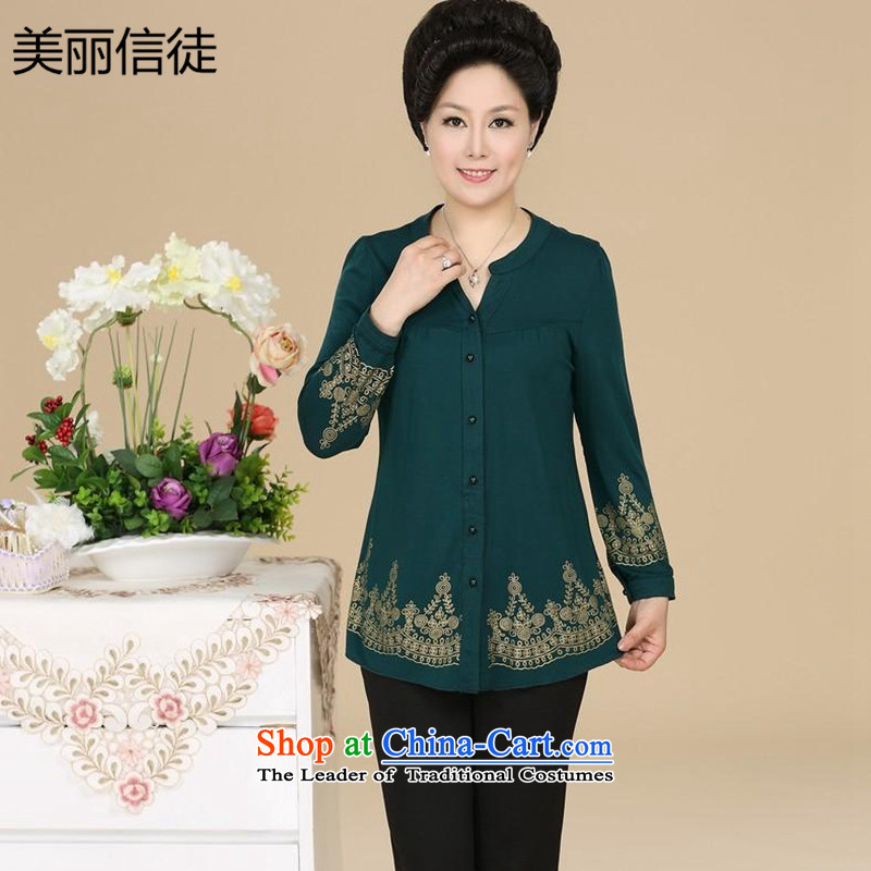 The beautiful爏ummer 2015 solid color believers stamp large lounge in the number of older women wear T-shirt loose collar temperament single row coin short-sleeved mother with dark green long-sleeved燲XXL