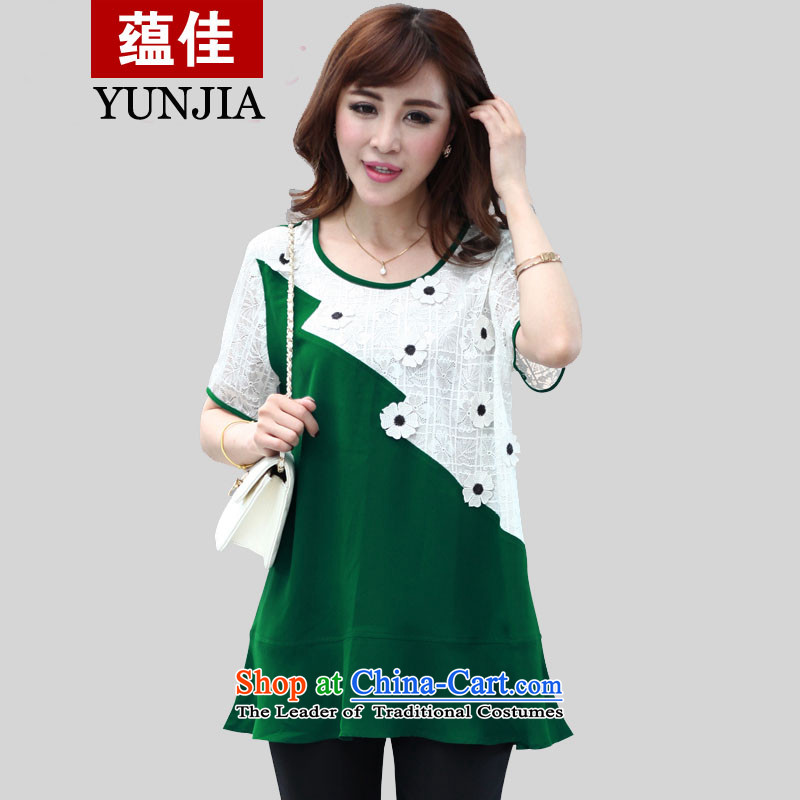 The Korean version of the new 2015 lace stitching chiffon short-sleeved shirt, long-type A relaxd, extra-thick MM female summer to intensify the T-shirt shirt green4XL