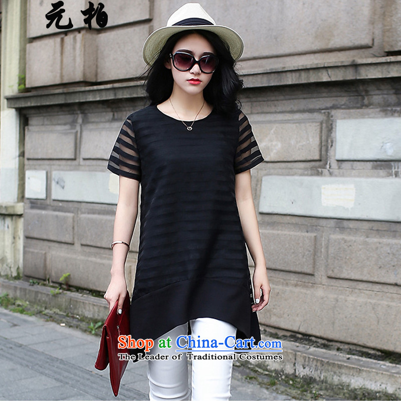 In Perth for summer new larger in Europe and the women's long loose chiffon dresses thick 5XL 1760 180-195 mm black around 922.747