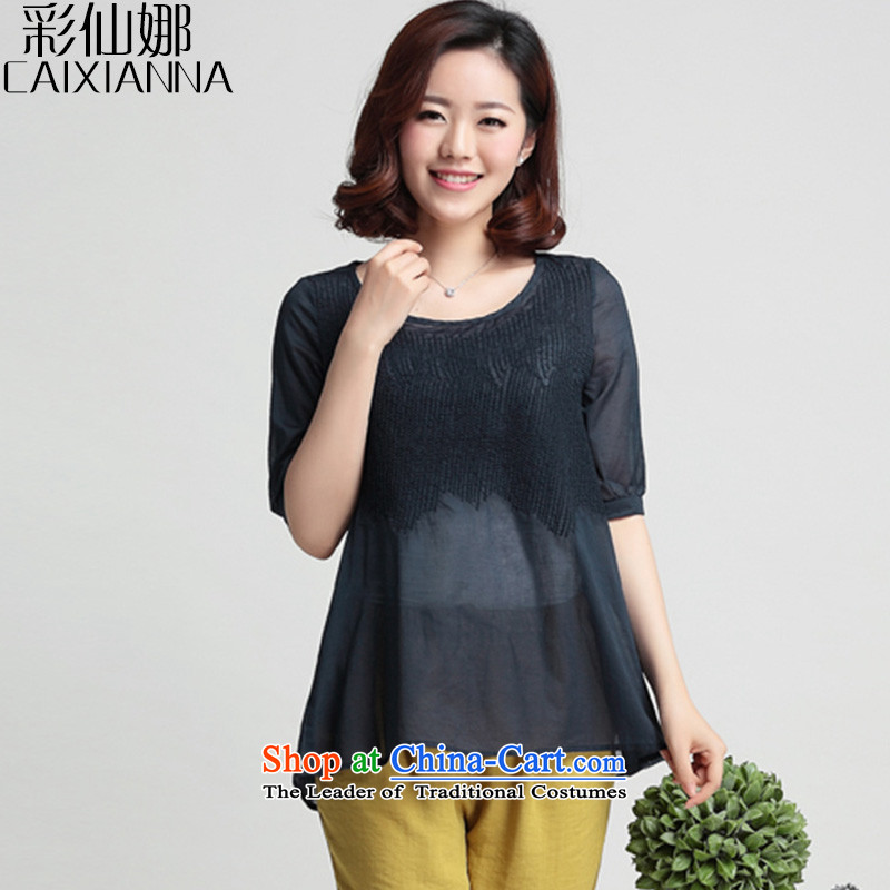 Also the2015 New sin larger T-shirt with thick mm to intensify the liberal wild shirt female navyXL