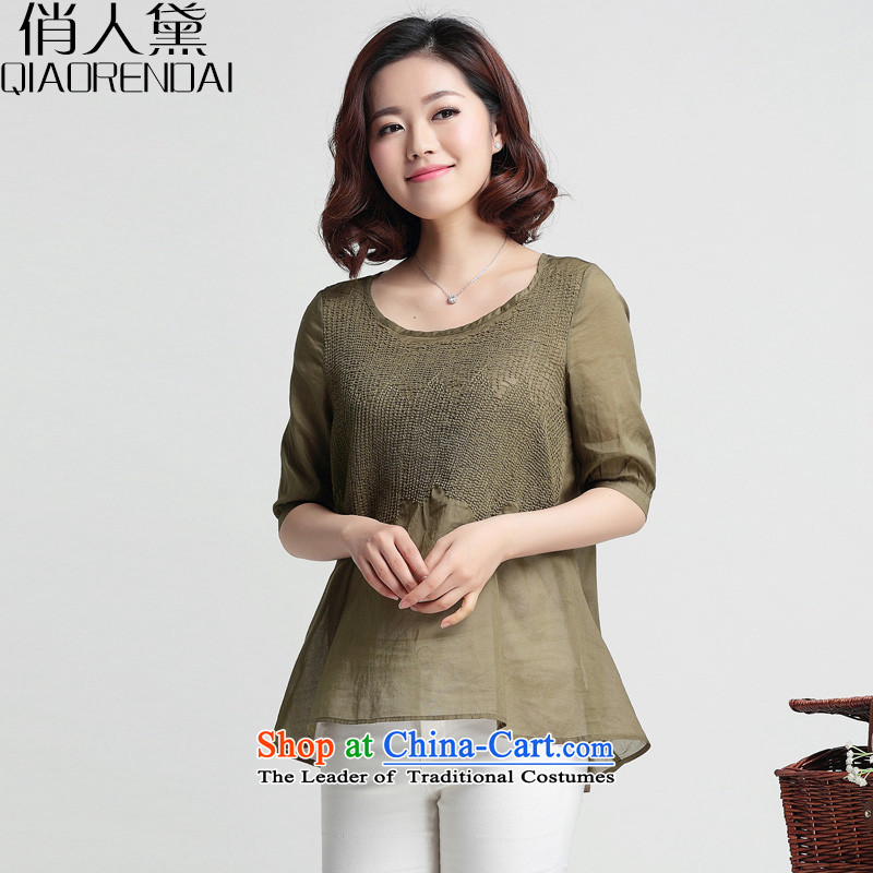 For the Korean People Doi larger female thick mm thin 2105 Spring_Summer video new short-sleeved T-shirt, wild Army GreenM