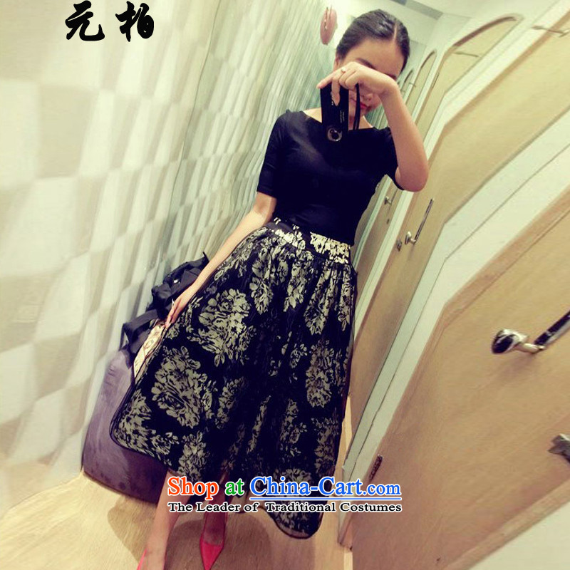 In Perth for summer New Europe and the larger T-shirts two kits dresses floral long skirt black 7179 4XL around 922.747 paragraphs 165-175 under