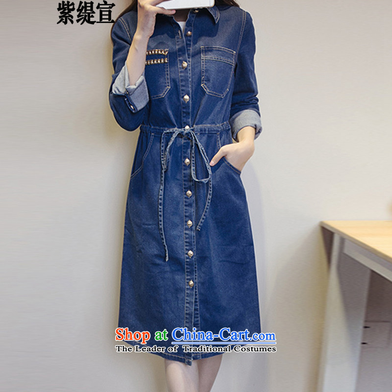 The first declared Korean economy to increase women's code during the spring and autumn new expertise mm thin stylish in graphics long jacketD1204 cowboy XL around 922.747 115-130