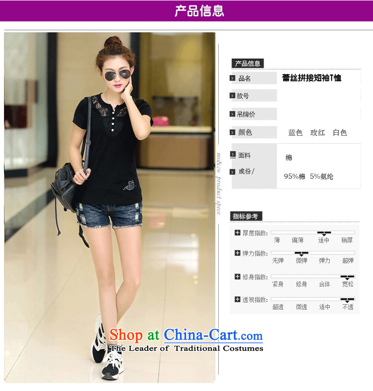 O Can Robin 2015 Summer lace stitching larger women forming the Netherlands new minimalist buckle V-Neck short-sleeve room thick sister king female black T-shirt 3XL( recommendations 145-160 catty) Picture, prices, brand platters! The elections are supplied in the national character of distribution, so action, buy now enjoy more preferential! As soon as possible.