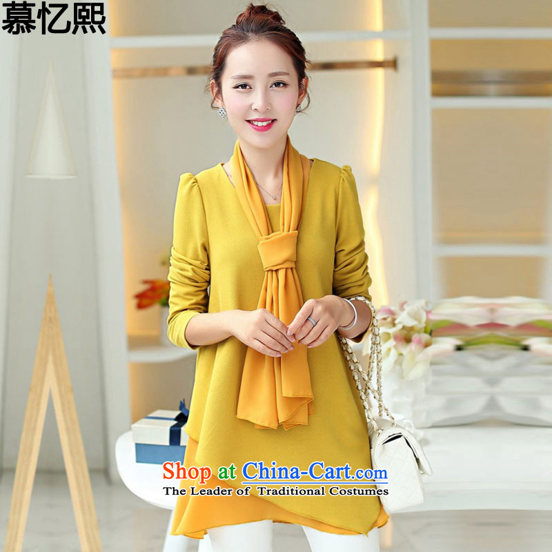 Recalling the 2015 autumn the new-hee of the larger women in loose long skirt 0028 yellow color L