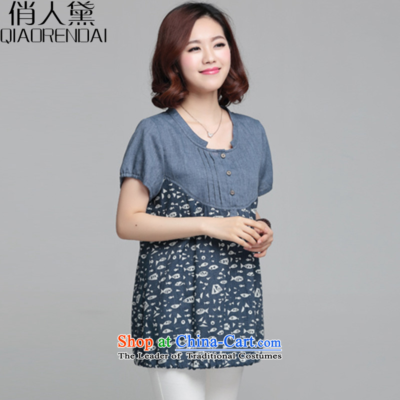 For people to increase code Diana Lady's 2015 new summer short-sleeved thick mm wild T shirt color navy�L female