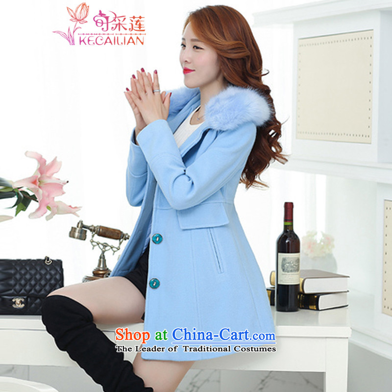 Admissibility Lin larger female thick sister to intensify the 2015 Fall/Winter Collections in the new Korean long thin hair so Sau San video jacket coat female water blue XXL