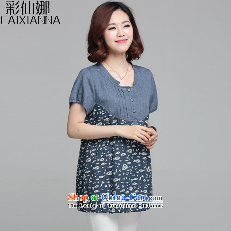 Also the�15 Summer sin new larger female Korean loose stitching short-sleeved T-shirt female navy燣
