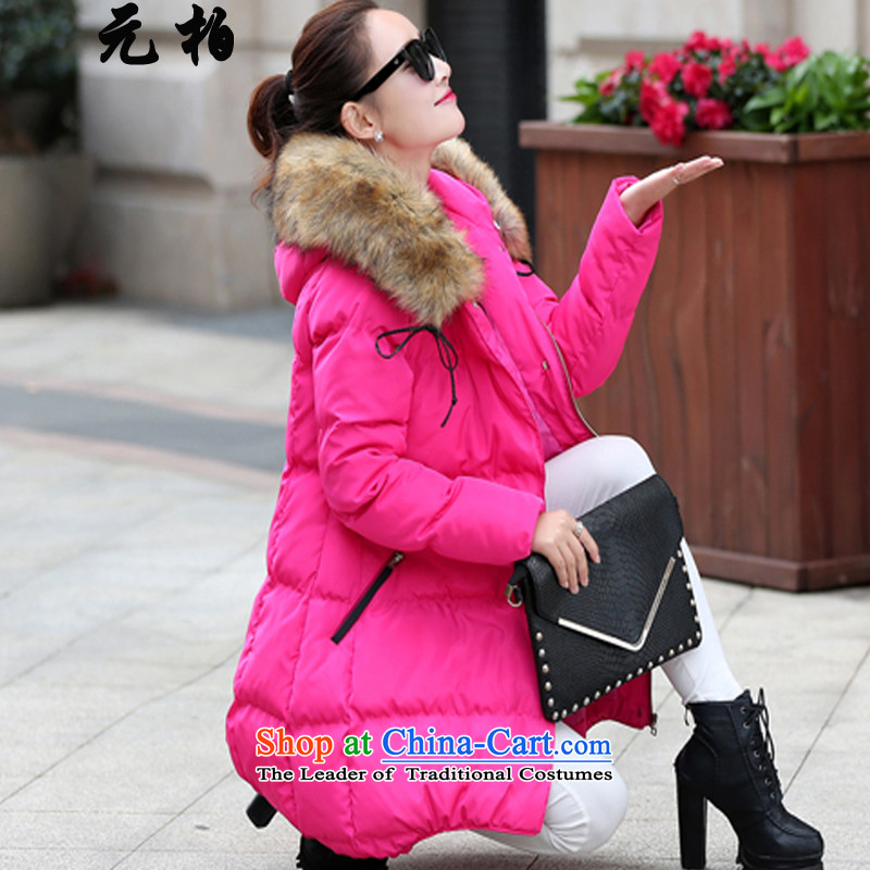 In 2015, Park winter clothing new larger female 泾蜮 video thin to thick MM gross increase for long, thin cotton coat of graphics 8147 Red 3XL around 922.747 150 - 160131