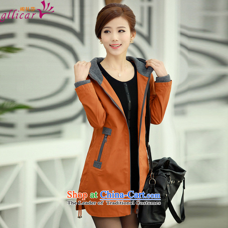 Officiating at the Ziguang Pavilion sa�15 new larger women fall to increase expertise in mm windbreaker. long thin coat DWT066 graphics�L orange