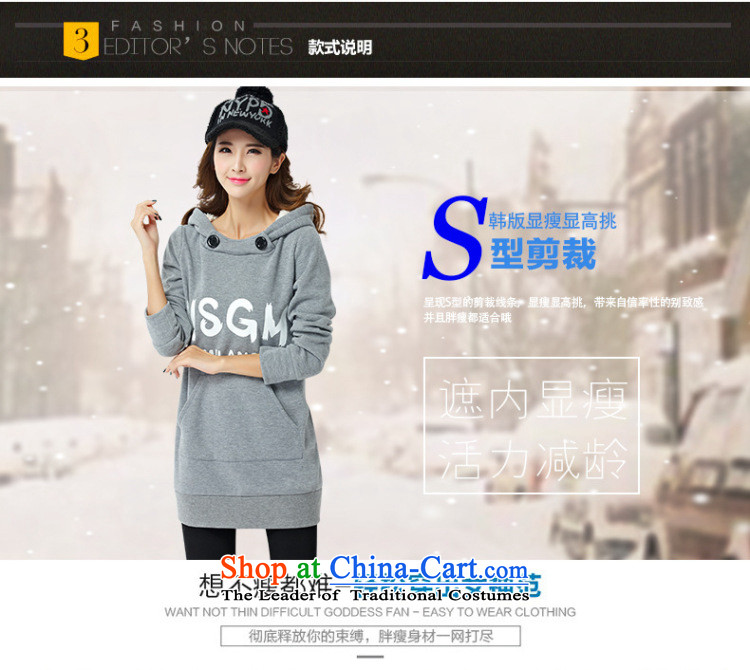 Athena Chu Isabel 2015 autumn and winter large female Korean Fashion Cap letters stamp warm sweater pants and lint-free two kits of the sportswear 1340 Black 2XL recommendations 135-150 catty picture, prices, brand platters! The elections are supplied in the national character of distribution, so action, buy now enjoy more preferential! As soon as possible.