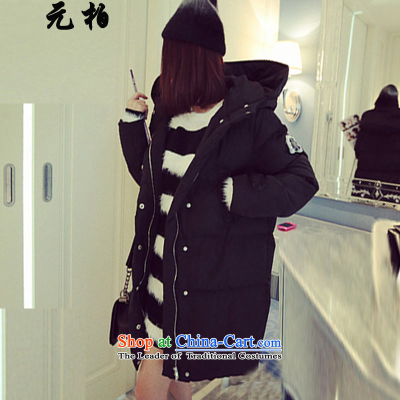 In 2015, Park winter clothing new ultra thick MM larger women increased in the countrysides thick long graphics thin cotton coat black 906 2XL around 922.747 Paras. 135-145