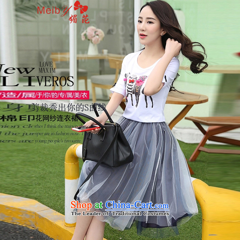 Sleek and versatile large meiby code sets the spring new short-sleeved T-shirt gauze petticoat field body skirt temperament gentlewoman two kits�65爌icture color燬