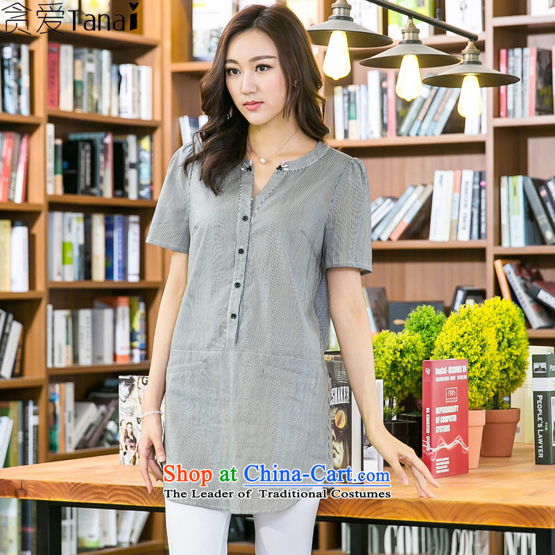 Coveted extra female thick mm summer V-neck of bars in long shirt loose kit shirt color streaks 5219L