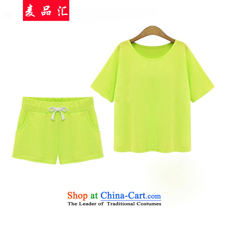 Mr products removals by sinks to xl female thick mm2015 summer new liberal video thin short-sleeved T-shirt + elastic waist shorts leisure suite�3燜luorescent Green�L