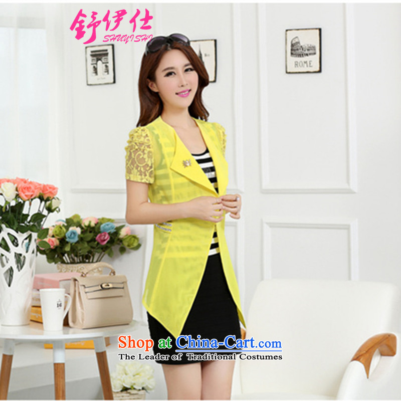 Schui Sze summer new sets of skirt oversized code women lace dresses Ms. King Suite temperament wild two kits in the female clothes elegant attire Yellow燲L