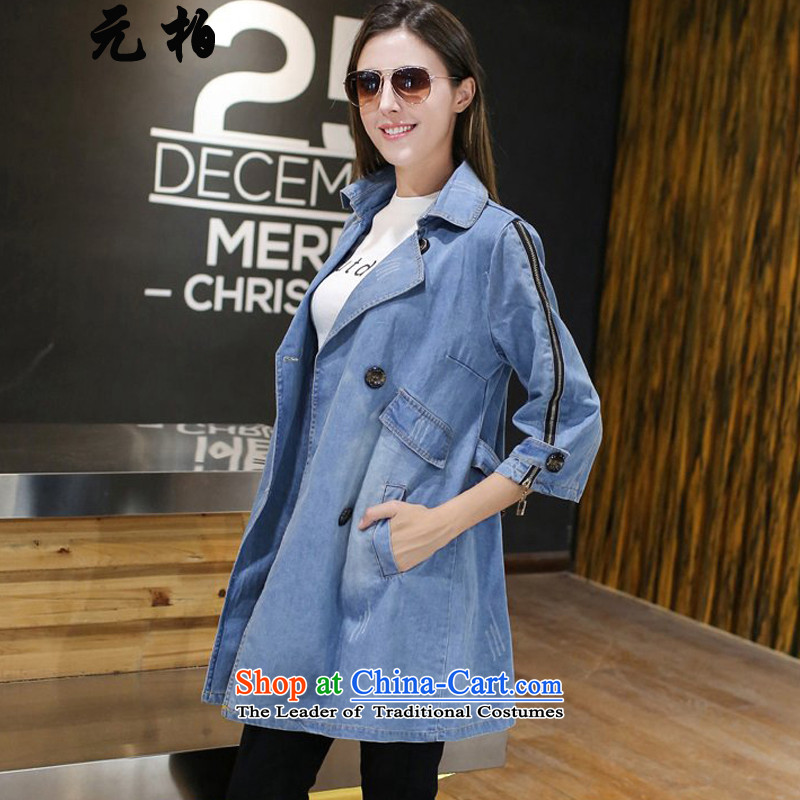 In Europe and the load baiqiu stylish thick MM new larger women in long loose coat to increase cowboy Denim blue 2109 5XL around 922.747 180-195