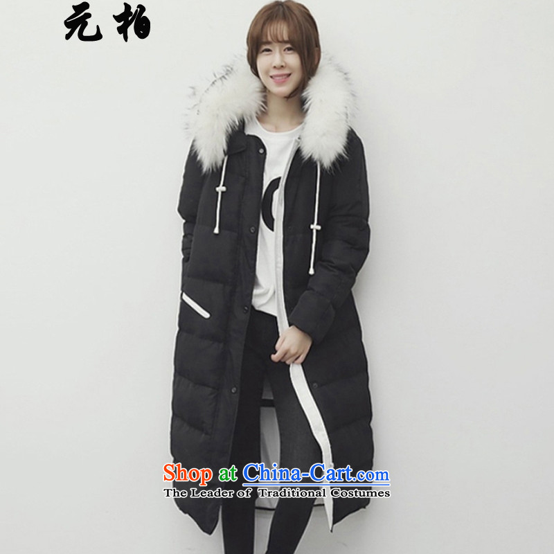 In Europe for winter park larger female ãþòâ new expertise to increase gross MM for long cotton coat black V012 4XL around 922.747 paragraphs 165-175 under