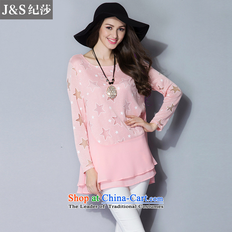 燬pring 2015 Elizabeth discipline new large long-sleeved blouses chiffon shirt relaxd stylish casual wear thin coat Ms. Graphics Netherlands�01-pink�L
