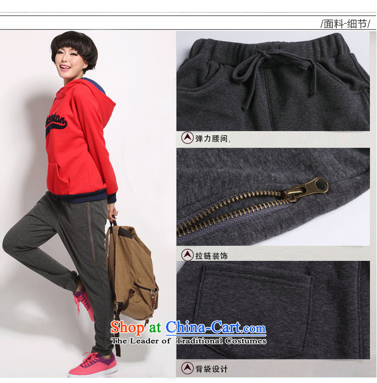 The officials of the fuseau larger ladies casual trousers thick mm to xl pants zipper side relaxd Harun light gray trousers without lint-free XL Photo, prices, brand platters! The elections are supplied in the national character of distribution, so action, buy now enjoy more preferential! As soon as possible.