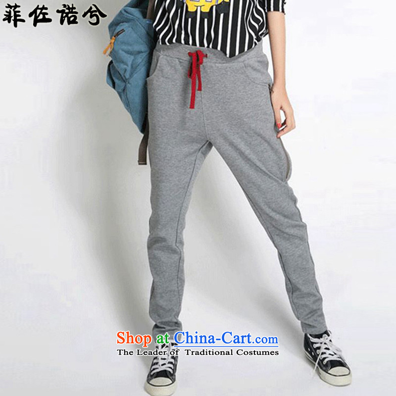 The officials of the fuseau larger ladies casual trousers thick mm to xl pants zipper side relaxd Harun light gray trousers without lint-free燲L