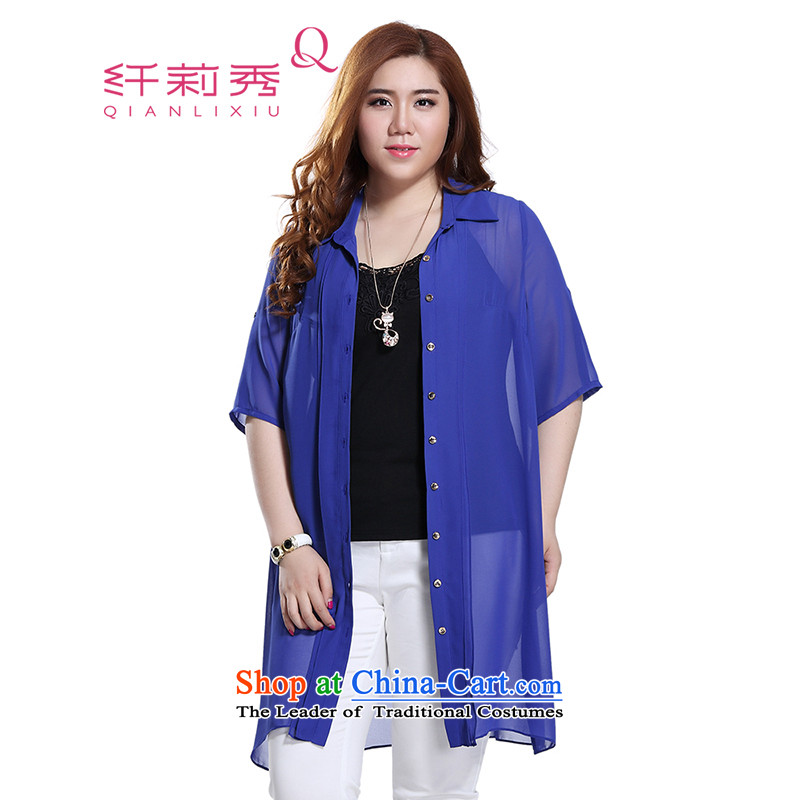 The former Yugoslavia Li Sau 2015 Summer new larger female pure color lapel of leisure facilities and a long-sleeved thin, long jacket Q8697 shirt blue聽2XL