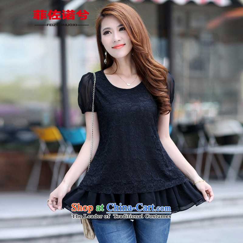 The officials of the fuseau larger female short-sleeved T-shirt thick sister to xl under billowy flounces lace shirt doll pack BlackXL