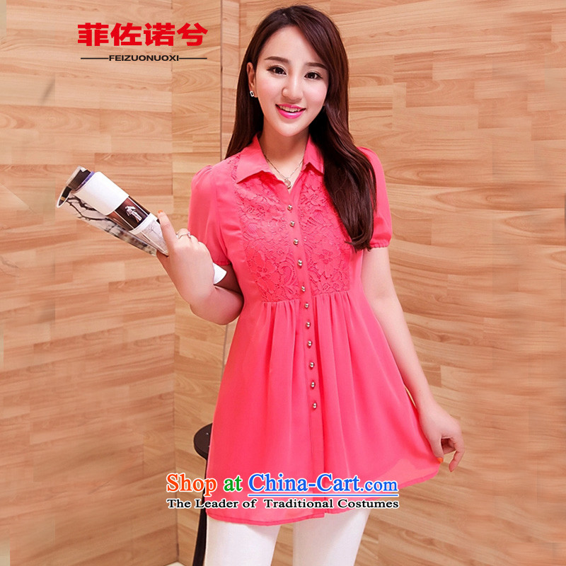 The officials of the fuseau larger female lace stitching in long chiffon shirt thick sister to xl chiffon shirts in redL