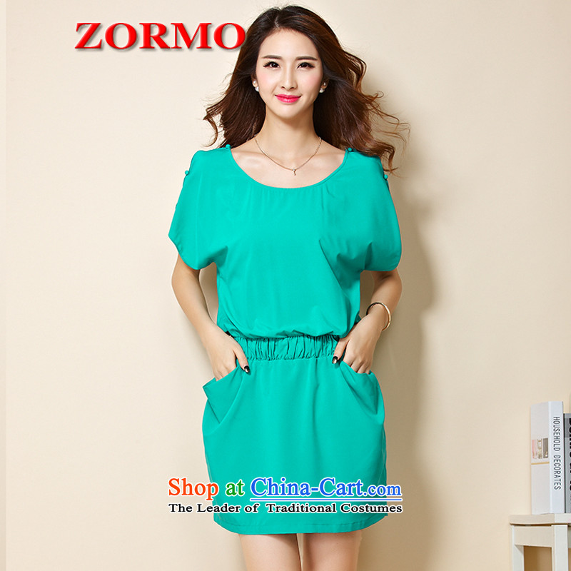 Large ZORMO Women's Summer bat sleeves for larger dresses thick mm to intensify the leisure short skirt light greenXXL
