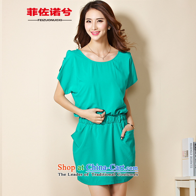 The officials of the fuseau larger women's dresses 2015 Summer new to xl dresses bat sleeves thick sister short skirts5XL light green