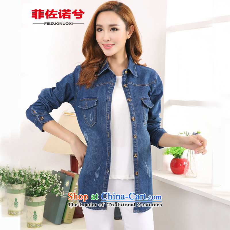 The officials of the fuseau larger women during the spring and autumn thick sister to xl cowboy shirt lapel long-sleeved shirt air-conditioning5XL blue shirt