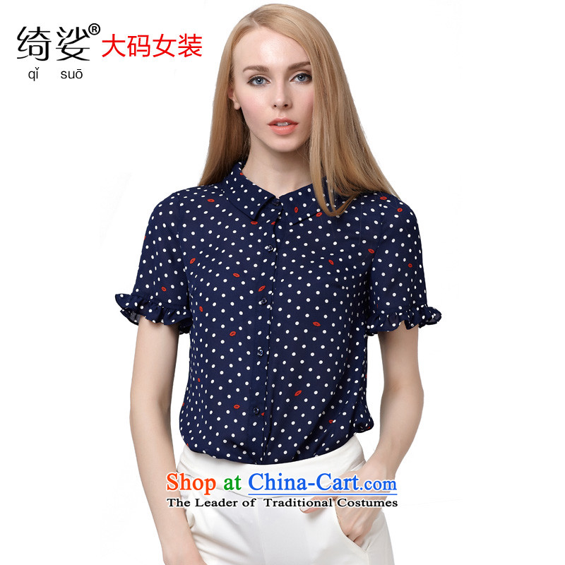 As provided for women's Summer 2015 New Product Version Korea knocked color Cardigan Sau San billowy flounces video thin short-sleeved shirt large聽blue聽3XL 2759