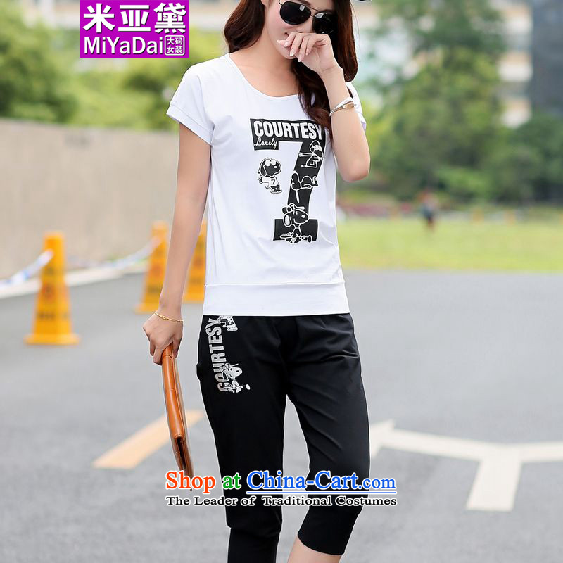 The Doi larger female kit fat mm summer sports and leisure Package to 200 catties larger female short-sleeved Capri ii kit white聽L recommendations 100-120 catties_